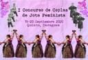 Quinto abre el plazo para presentarse a su primer Concurso de Coplas de Jota Feminista